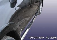 Пороги с проступями ф76 для Toyota Rav-4 Long 2009-