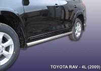 Пороги труба ф76 для Toyota Rav-4 Long 2009-